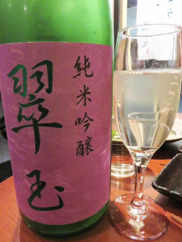 画像: 【福岡】お酒と小料理を楽しむオトナの食事処♪@食堂 ニコラ