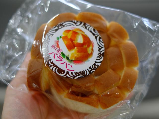 画像: 「出雲 ふじひろ珈琲のいちごクリームバラパン、カフェオレ」