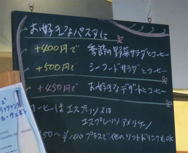 画像: 【福岡】1978年創業!思い出の生パスタ人気店♪@パスタフレスカ英