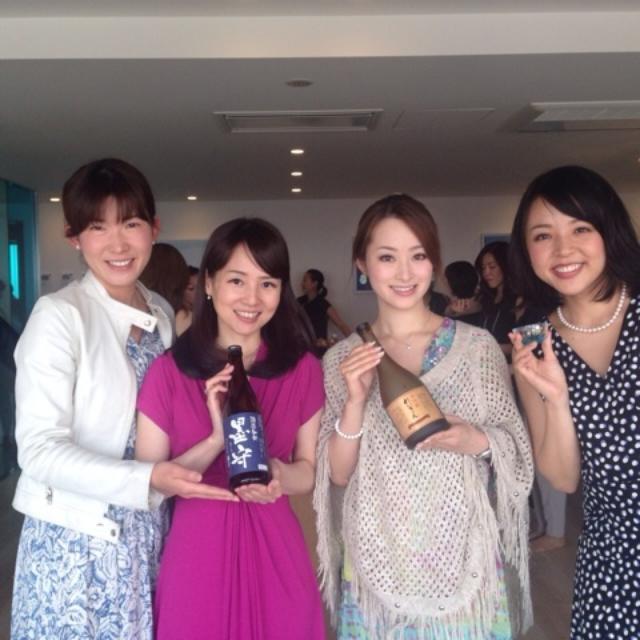 画像: 熊本の日本酒を応援する会