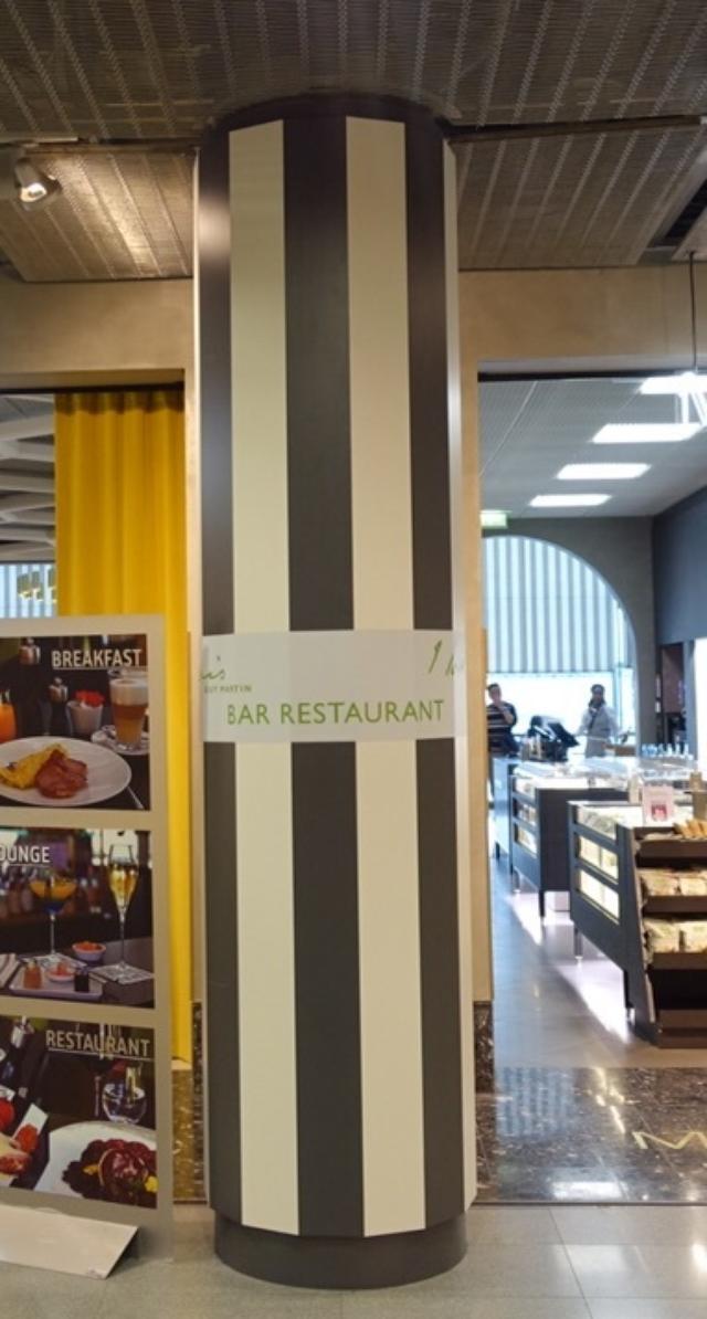 画像: あのシェフのお料理♪パリ シャルルドゴール空港でのお楽しみ3食事編 /パリとわたしvol.13