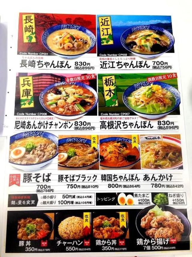 画像: たべあるキング 食材探究プロジェクト「麺」