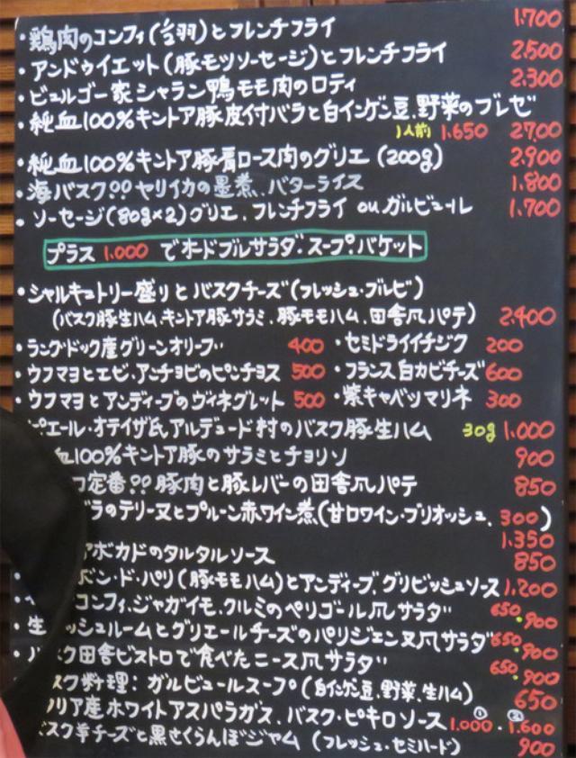 画像: 【福岡】リーズナブルで満足なガレットランチ♪@ビストロ バビロン