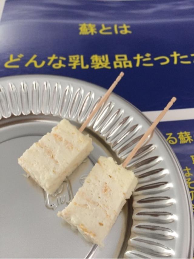 画像: ブラミルク東京 牛乳歴史散歩でしたミルク一万年の会