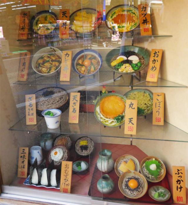 画像: 【福岡】皆が安心して通う蕎麦屋のカレー鳥南♪@みすゞ庵