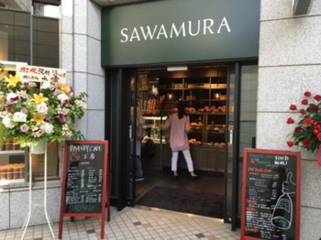 画像: ベーカリー&カフェ 沢村(SAWAMUR/サワムラ)広尾プラザ店 5月18日よりオープン