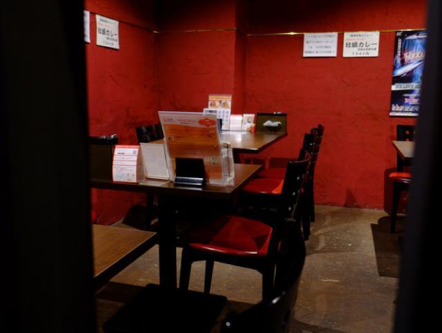 画像: 「北海道・札幌 札幌スープカレー曼荼羅(まんだら)のスープカレー」