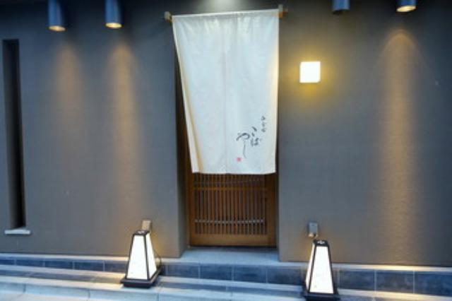 画像: ご接待にお薦め!宍粟牛とウニのお寿司に悶絶!日本料理店『白金台こばやし』