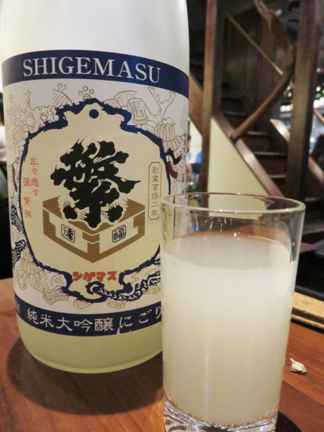 画像: 【福岡】日本酒と自然派ワインと和洋の肴♪@米と葡萄 信玄酒店