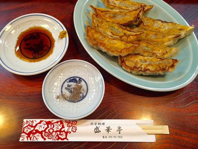 画像: 大阪餃子通信:京都銀閣寺近く『盛華亭』で初めて食べる胡麻餃子