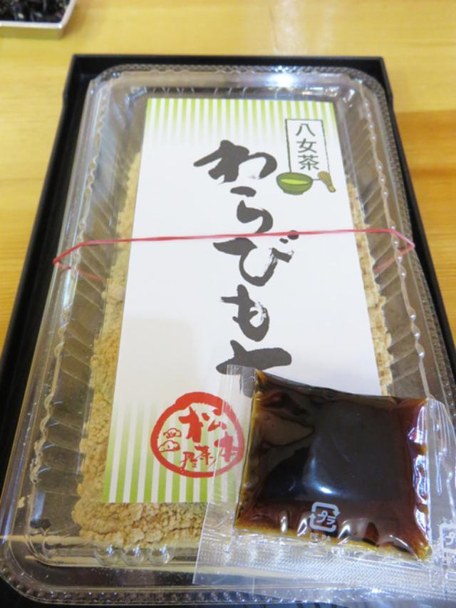 画像: 【福岡】とろける!わらび餅ふるふる~♪@わらびもち 松本茶屋