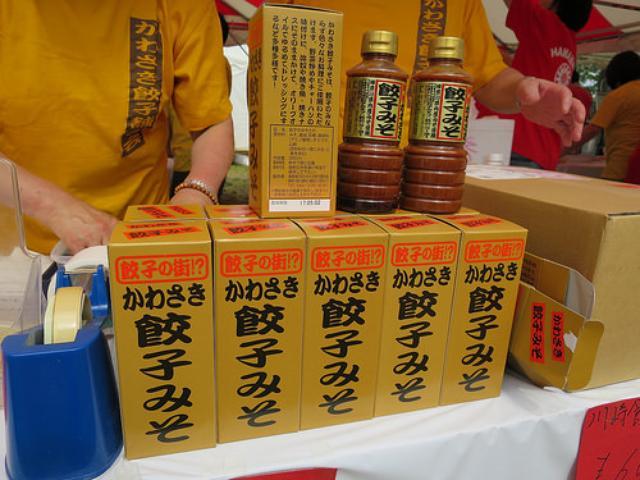 画像: ご当地餃子の祭典「全国餃子祭り in うつのみや」レポート(5):餃子みそで食べる「かわさき餃子」