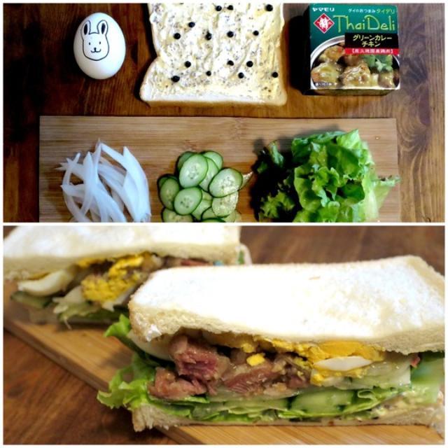 画像: カレーですよ2298(ヤマモリ タイデリシリーズ)サンドイッチを作ろう。