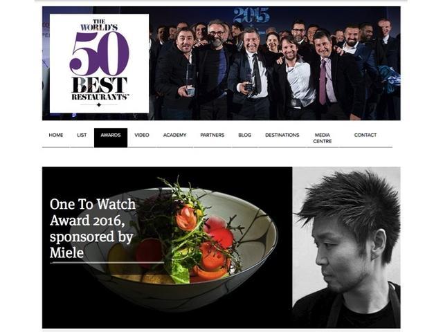 画像: 日本料理「傳でん」世界50ベストレストランで「One to Watch Award」賞を受賞