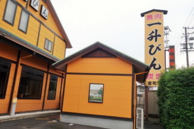 画像: 回転焼肉・松阪牛焼肉・ホルモン 一升びん宮町店@三重・松阪