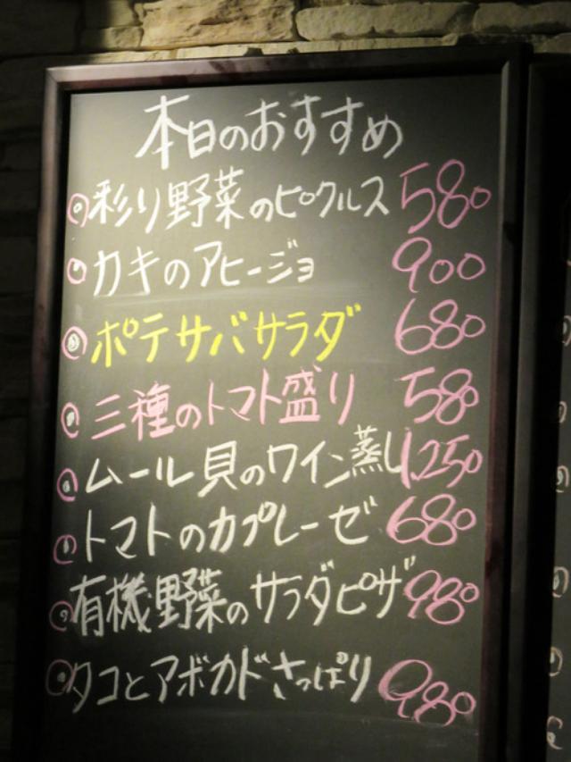 画像: 【福岡】久留米のステキなワインダイニング♪@野菜とオリーブとワイン ブーリオ