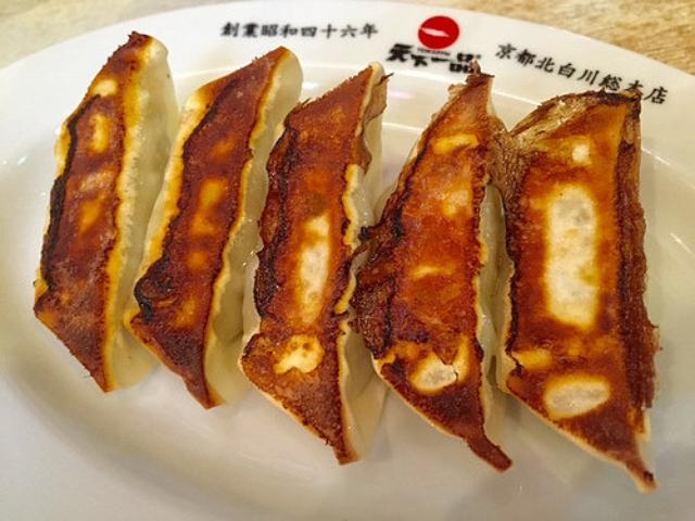 画像: 大阪餃子通信:関西人の聖地!? 京都白川『天一本店』で食べる餃子定食
