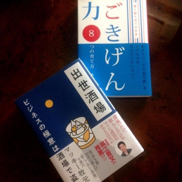 画像: オリーブオイルライフ!裏地桂子さんにマッキー牧元さん・・・続々とゲストが登場しています★