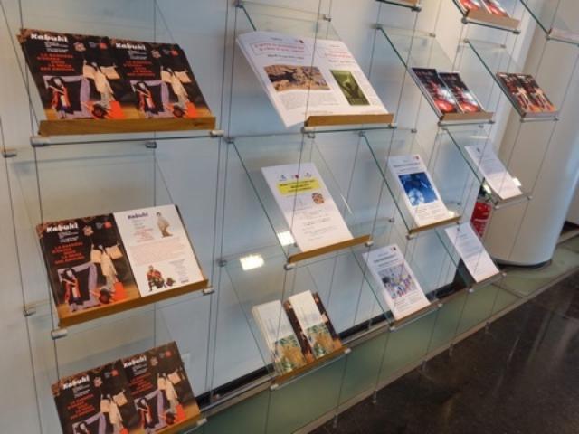 画像: パリ・日本文化会館、食べた国虎屋のおにぎりと坂東彌十郎さんの歌舞伎/わたしとパリvol.22