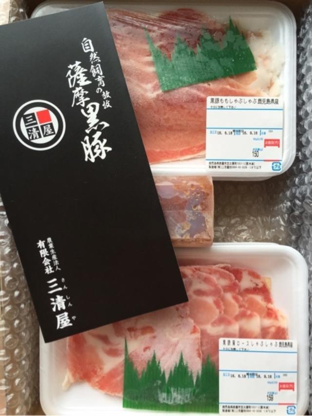 画像: 日本唯一の有機認証!自然飼育放牧の薩摩黒豚キターー\(^o^)/