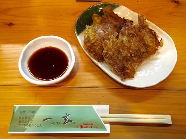 画像: 大阪餃子通信:京都北大路『一玄』で桑餃子を初体験