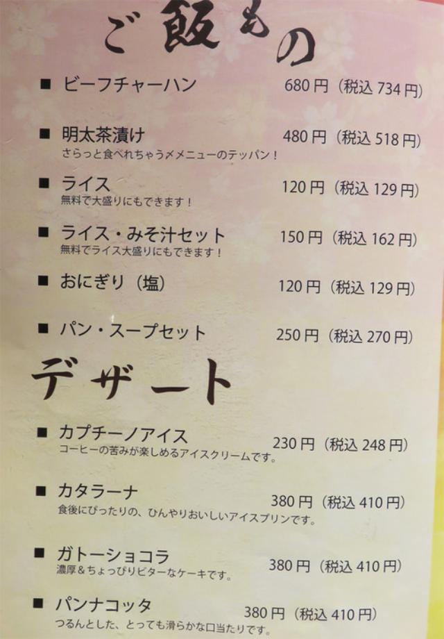 画像: 【福岡】女子&若者ウケする可愛い居酒屋♪@ひびか食堂
