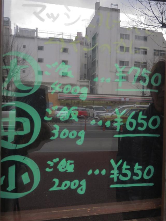 画像: 【福岡】なんかクセになるシャバシャバスパイスカレー♪@バキン