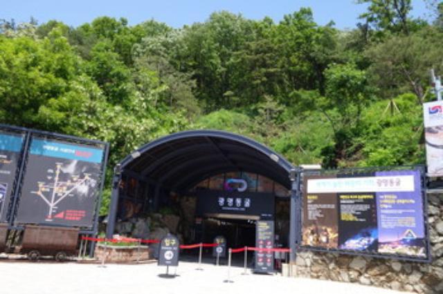 画像: 韓国・京幾道×食べあるキング企画 ワインが眠る洞窟テーマパーク光明洞窟
