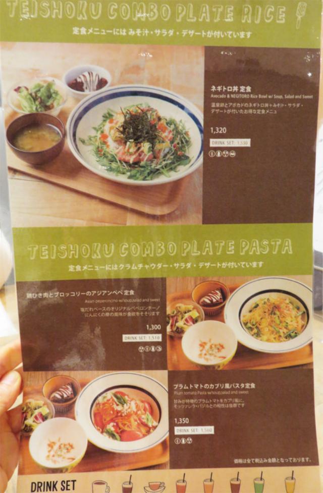 画像: 【福岡】東急ハンズ系雑貨店&カフェ♪@ハンズカフェ 福岡パルコ店