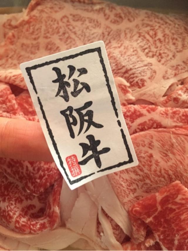 画像: 松阪牛が〜〜♪