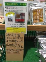 画像: JA小松市で地域の宝講演会 小松のトマトの力に感動〜♡