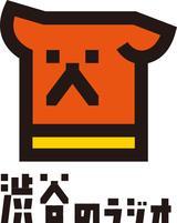 画像: 【ラジオ出演】7/15 渋谷のぐるなび -