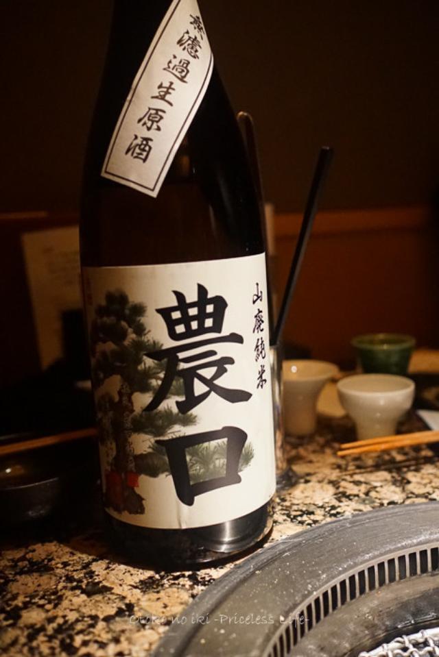画像: うしごろ 貫 (恵比寿)極上の日本酒と