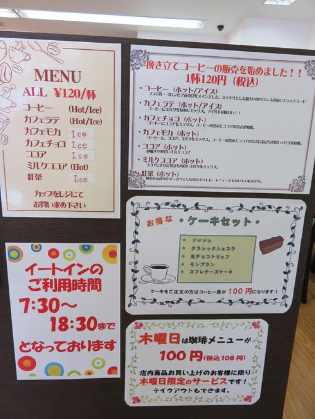 画像: 【福岡】メロンパンの皮≠まるあじのがわたん♪@キムラヤ 本店