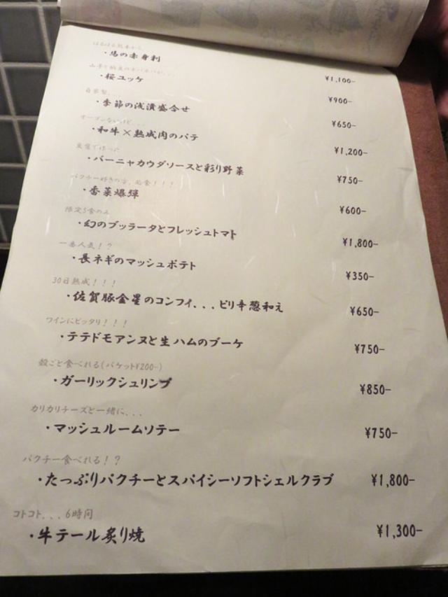 画像: 【福岡】九州産A5ランク牛と熟成肉の肉バル♪@アカミヤコウシ