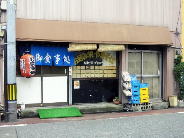 画像: 福の屋 - 熊本県熊本市