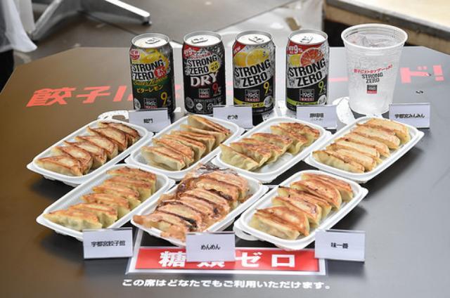画像: この夏は赤坂サカスで「宇都宮餃子にストロングーッド!」