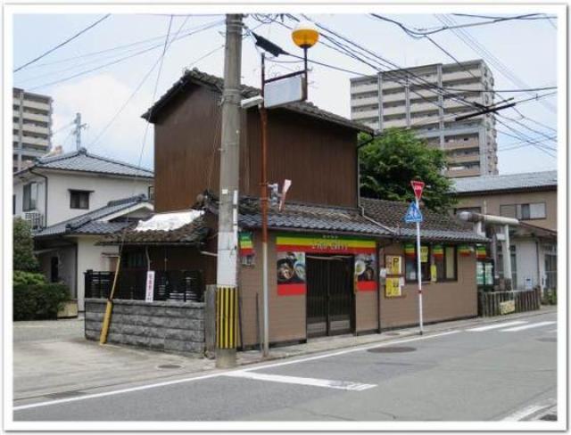 画像: カレーですよ2339(熊本本山町 香辛喫茶ライオンカレー)うまいカレーの古民家店。