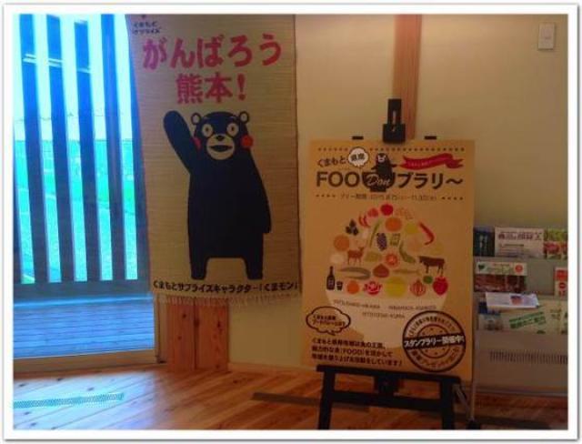 画像: カレーですよ熊本応援その1(熊本県立大学+フードバレー)撮影現場へ。