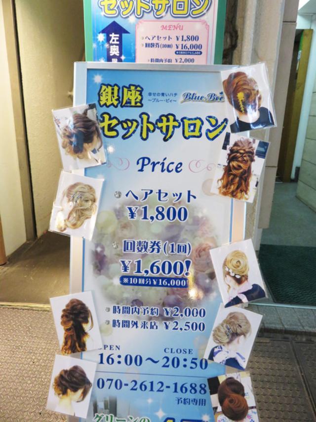 画像: 【東京】銀座の手土産!東京三大かりんとう♪@たちばな