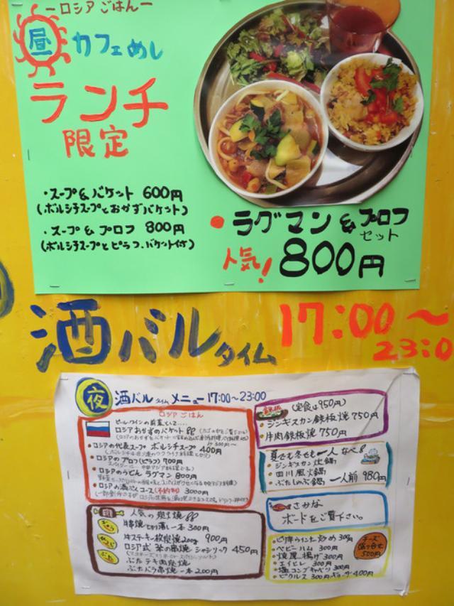 画像: 【福岡】ビジネスエリアのディープゾーン!赤坂門市場といっとく食堂♪