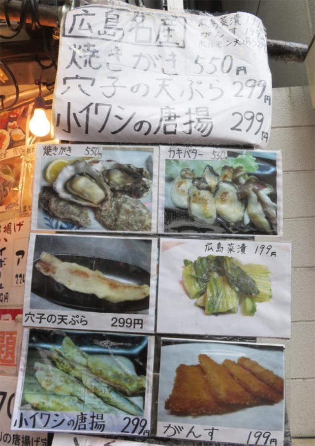 画像: 広島に行きました♪