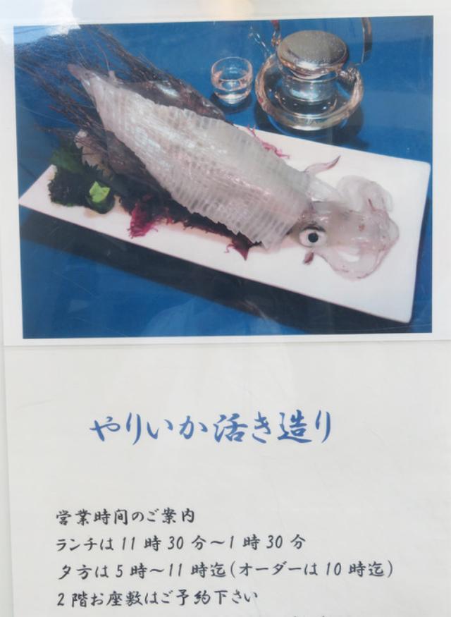 画像: 【福岡】博多の総鎮守・櫛田神社前の天麩羅・海鮮割烹♪@天政