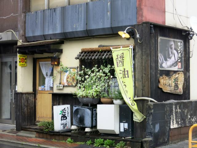 画像: ちゃんぽん醤 - 熊本県熊本市