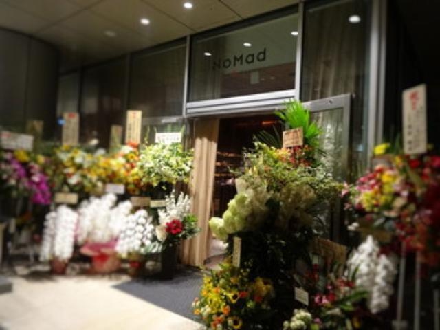 画像: NoMad Grill Lounge(ノマド グリル ラウンジ)@東京ガーデンテラス紀尾井町