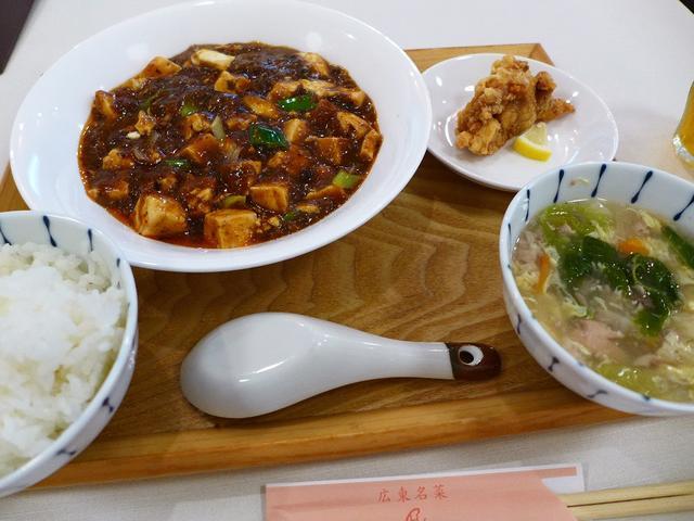 画像1: 本日のランチは北区天満にある中華料理のお店「広東名菜 紅茶 (ほんちゃ)」に行きました。こちらのお店の麻婆豆腐が美味しいという噂をあちこちから聞いていて、ずっと行ってみたいと思っていたお店です!「四川麻婆豆腐ランチ」(9... emunoranchi.com