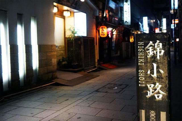 画像: 【福岡】中洲の宮崎風地鶏炭火焼き居酒屋♪@ぢどり屋 多門通り店