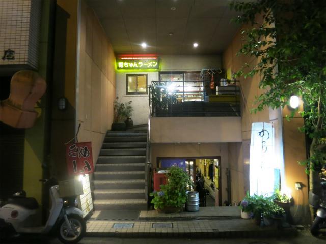 画像: 秀ちゃんラーメン - 熊本県熊本市