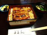 画像1: 本日のランチは西天満にある日本料理と鰻料理のお店「日本料理 由多嘉」に行きました。大阪では間違いなく最高峰の江戸前鰻が素晴らしく良心的な価格で食べられる隠れた名店です。3年連続で土用の丑の日にこちらにお邪魔させていただき... emunoranchi.com