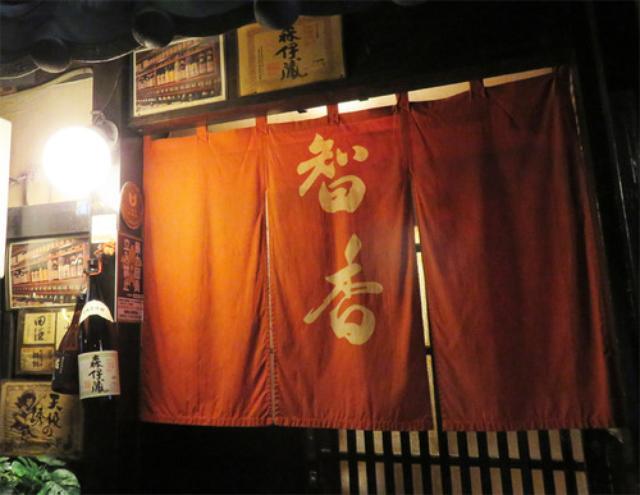 画像: 【福岡】中洲・人形小路のシブい日本酒処♪@小料理 智香(ちか)